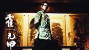 周杰伦 现场版《霍元甲》 中国风 燃爆全场气氛,太好听了!