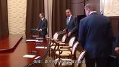 普京把蓬佩奥晾了几个小时,俄媒:这没有什么,特朗普更过分