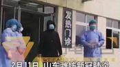 【山东潍坊#隐瞒病情患者刚出院就被拘留#,因隐瞒病情致17人被确诊或成疑似病例】