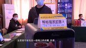 直播潍坊丨天财商龙联手擎朗送餐机器人,助力餐企降本增效