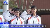1015【教育动态】南京市六合区龙池初级中学(晨会)