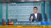 8.5亿监控系统未监测www.lvzuanshiqipai.com
