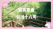临汾城市公园(手机随手拍)