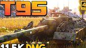 【坦克世界1.6】叹息之墙 - T95 一骑当千 8杀 1.15万输出
