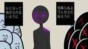 (手书)苦巧克力装饰 火柴人(暂未细化修改错误)
