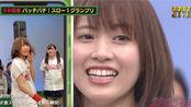 [生肉]AKB48 Team 8 關東白書 #59