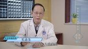 肿瘤专家毛迪生科普肺腺癌都有哪些症状