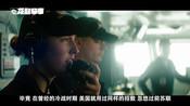 2019年下水?中国第三艘航母时间表公开,西方:为何不早点说