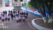 广西容县职业中专校歌MV《求道明德匠心人》
