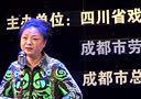 四川省首届职工京剧票友邀请赛宜宾张亚兰《杜鹃山》乱云飞