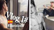 德国帅哥日常【Falco】Vlog 1# || Barcelona ???????? || Musik Premiere | |