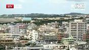 冲绳要求政府不提交边野古地区环境评估报告 111115 北京您早