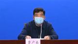 湖北省副省长曹广晶:禁止采取堆砌、断路等方式中断公路交通