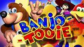 Banjo-Tooie 小熊班卓与图伊 全情流程攻略 第4集