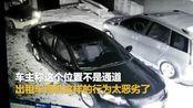 【吉林】通化一轿车在小区内被划 监控记录了划车真相