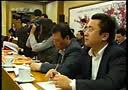 移动网商金龙qq385881788 CCTV4-十大行业共推移动电子商务项