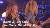 【你注定属于我】Jewel & Tori Kelly - You Were Meant For Me 2016.07.08