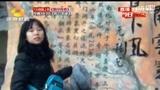 湖南文科最高分:吉首一中考生陈博川档案分691分