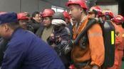 梁宝寺煤矿井下救援现场:11名矿工被成功营救,细节感人