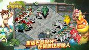 石器时代inshiqi.com.cn石器时代m起源原始石器时代-精灵王传说官方网站