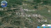中国速度辽宁省丹东市