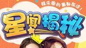 """芒果TV招商会,谭松韵帮""""锦衣女孩""""催定档"""