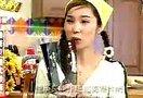 钟汉良—美凤有约-港式炒饭3