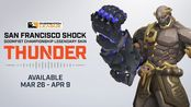 旧金山震动队冠军皮肤揭晓 5月26日-6月9日 THUNDERstruck: San Francisco Shock's Championship Skin