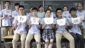 郑州市实验高中毕业季原创MV《最好的我们》MOV—在线播放—优酷网,视频高清在线观看
