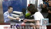 上海发放首批异地办理身份证 特别关注 160713—在线播放—优酷网,视频高清在线观看