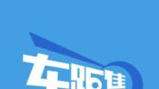 一周新车 | 星途LX上市&长安欧尚X7预售&宝马1系纯电2021年发布-汽车-高清完整正版视频在线观看-优酷