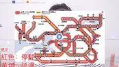 旅居日本的台湾小姐姐的日常之這次大阪大地震, 差點回不了家|抱歉這麼晚才來報平安..|MaoMaoTV ( 720 X 1280 )