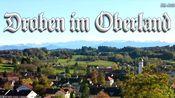 Droben im Oberland[伯尔尼高原上][德国民歌][+英语歌词]