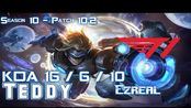 [LOL第一视角]T1 Teddy EZREAL vs MISS FORTUNE ADC - Patch 10.2 KR Ranked