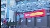 [中国新闻]河南省将推广应用节能环保新装置摩托车