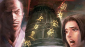 秀赖的野望 国家安康,君臣丰乐(四) 莫名其妙的德川包围网(再一次成为了关白)