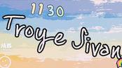 Troye Sivan戳爷2019.11.30成都现场