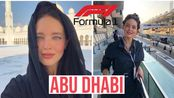 【Emily DiDonato】阿布扎比旅行日记|Abu Dhabi VLOG | Formula 1 Races | Couples Trip!