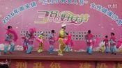 中山南头南城社区秧歌队表演[全国第四套健身秧歌]—在线播放—优酷网,视频高清在线观看