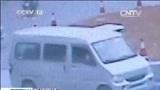[新闻直播间]广西贺州:司机疏忽盲区 老人被撞身亡
