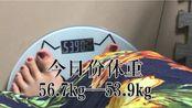 减肥vlog13#|日常|吃便利店day56.7kg—53.9kg|