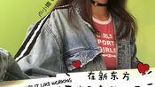 卢小娜VLOG|LUNA'S LIFE|记录向|跟我一起在新东方做一天助教吧