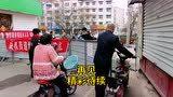 受黄某英离汉进京事件的影响,社区管理更加严格,必须办理出入证!