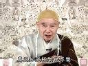 净土大经科注 第547集 净空法师2011.9.21 启讲