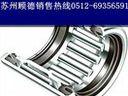 ※进口※7206HTDB轴承↗7206HTDF轴承↘㊣品查询、报价、尺寸
