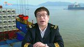 专业海员知识讲座2-1、关于证件的办理