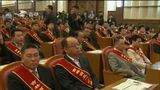 """[吉林新闻联播]省暨长春市庆祝""""五一""""国际劳动节大会召开"""