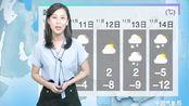 """新轮冷空气""""蓄势待发""""!11月11-14日气温大跳水,北方""""遭殃"""""""