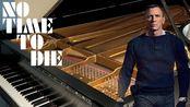 【No Time To Die】by Billie Eilish (007 James Bond Theme)/ 【無暇赴死】 比莉艾莉許(007生交戰主題曲)