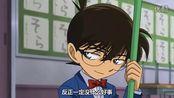 【名侦探柯南】OVA7 【来自阿笠的挑战书】阿笠VS柯南少年侦探团